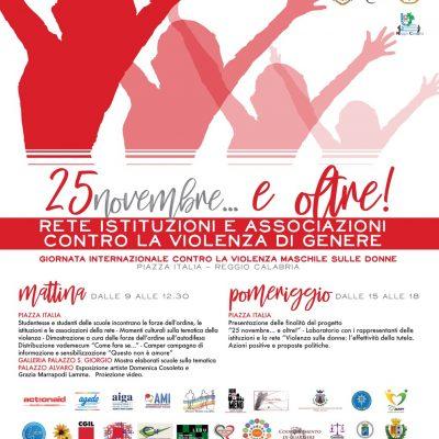 23-25 Novembre: La Strada in piazza per dire No alla violenza sulle donne